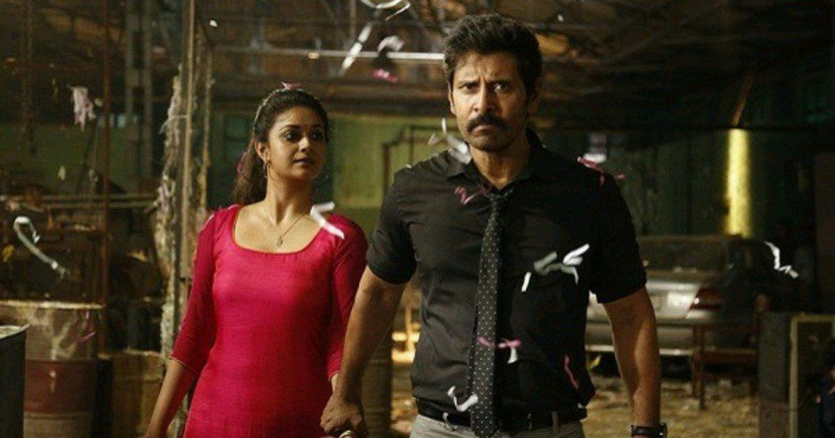 saamy-2 new movie